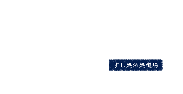 明石 サポート利用券